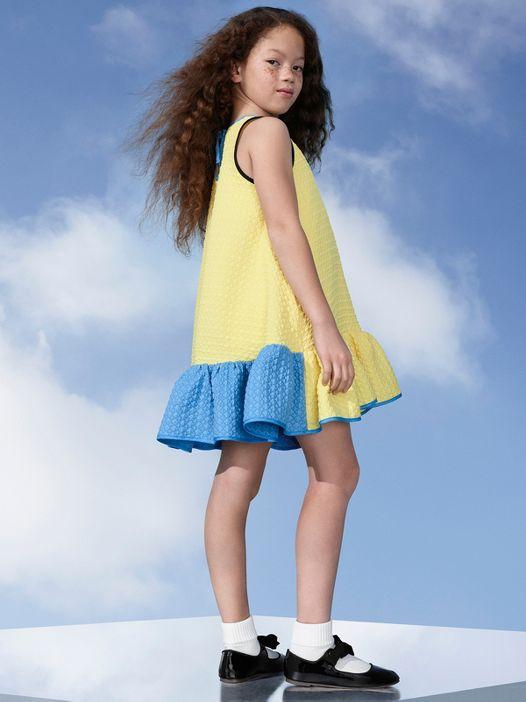 Victoria Beckham for Target collection - April 9
