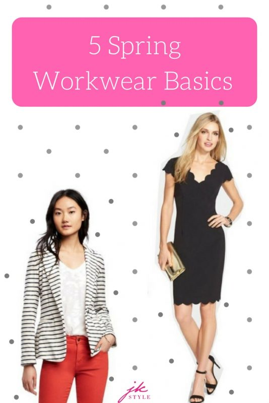 5 Spring Workwear Basics to add to your closet on JK Style